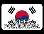 Korea Południowa przewodnik