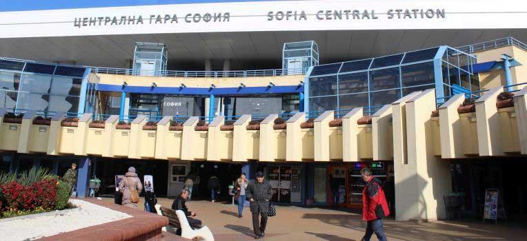 Sofia - Dworzec Główny - Sofia Central Station