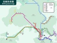 Metro w Hong Kongu