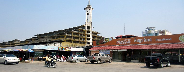 Centrum Battambang