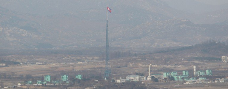 Widok na Koreę Północną