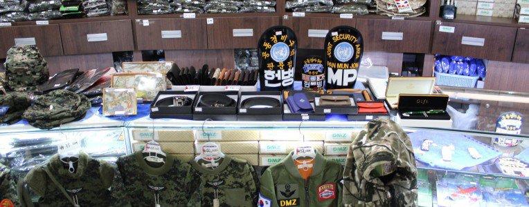 Zakupy w DMZ