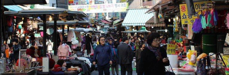 bazar w Seulu