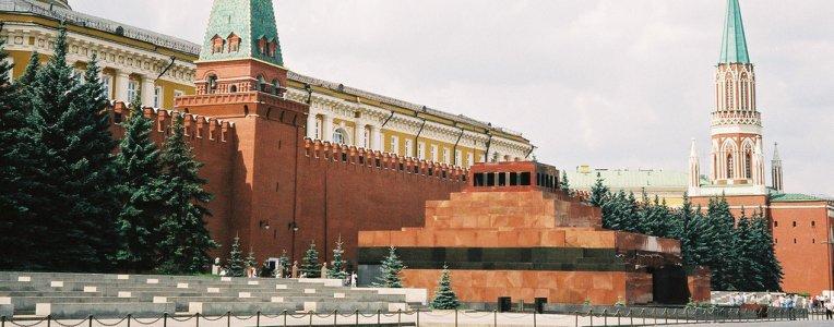 Rosja - przewodnik po państwie, opis państwa i miast