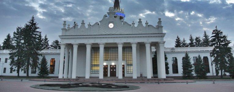 Dworzec w Charkowie