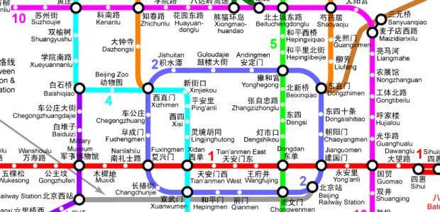 pekin metro