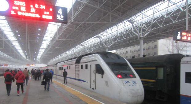 kolej w Pekinie