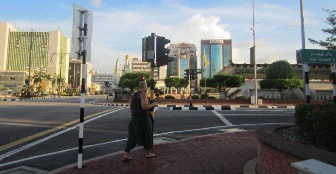 Centrum Bandar Seri Begawan