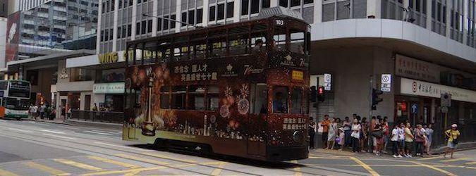 Tramwaje w Hong Kongu