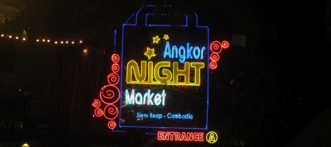 Siem Reap - Angkor Night Market