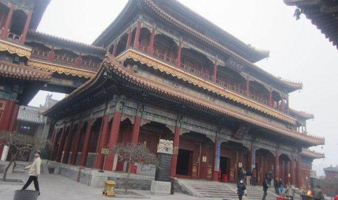Lama Temple w Pekinie