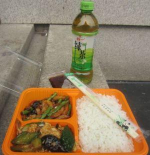 obiad w Pekinie