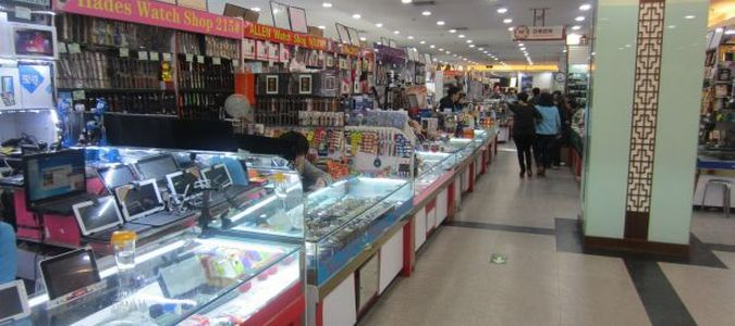 Pearl Market w Pekinie
