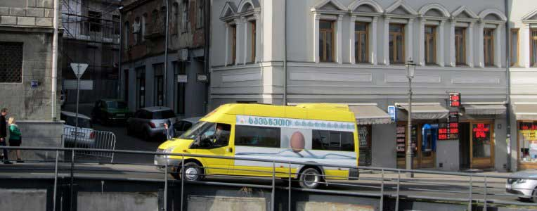 Szanghaj transport do centrum z lotniska