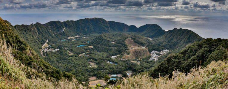 Wulkan Aogashima