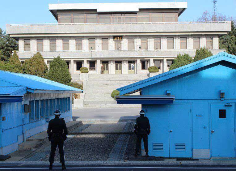 DMZ od strony Korei Południowej